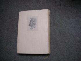 鲁迅全集 4  1973 人民文学出版社