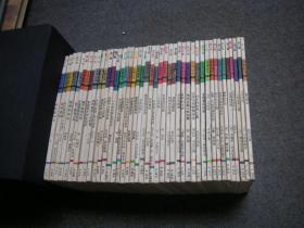 五角丛书 【43册,不重复】 私藏未阅 无字无印 品相好