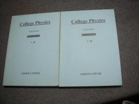 COLLEGE PHYSICS    (selected chapters)SIXTH EDITION volume 1 .2  大学物理   第六版   第1.2卷  影印本