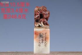 旧藏老寿山石印章