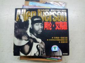 NBA顶级图文影像资料精彩收录:阿伦。艾弗森(写真集,绝版珍藏画册,无DVD)