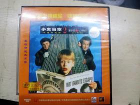 小鬼当家2 DVD