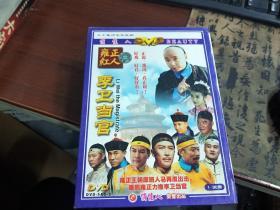 李卫当官三十集DVD