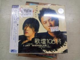 VCD 光盘 双碟 歌坛108将 谢霆锋 周杰伦
