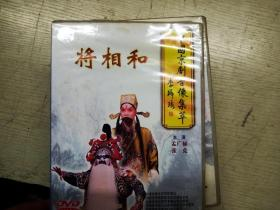 中国京剧音像集萃 将相和 1CD