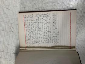老笔记本  军区 1952元旦