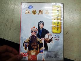 中国京剧音像集萃 红鬃烈马 2CD