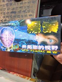 探索 开拓你的视野 60张CD 盒装