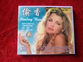 偷香 二碟装盒装DVD 本店碟片满三十元包邮