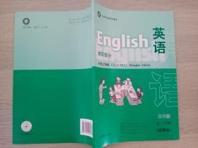英语(牛津上海版)五年级第二学期 练习部分