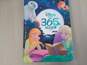 迪士尼365个枕边故事 上