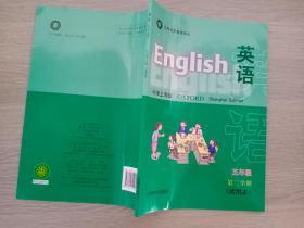 英语(牛津上海版)五年级第二学期试用本