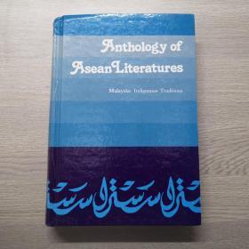 anthology of  asean literatures