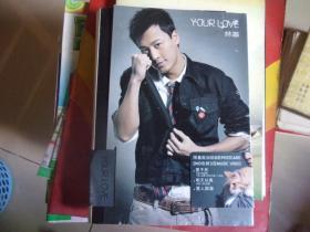 林峰 YOUR LOVE  2个光盘 正版,有写真册1本,歌词小海报1张,2张3连体画片见图