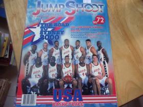 JUMP SHOOT 篮球刊物 99/72--夹大海报