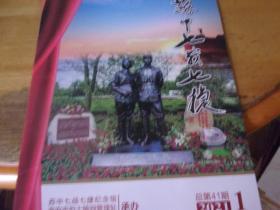 苏中七战七捷 2021/1