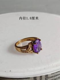 少见的天然紫罗兰宝石K金女士戒指