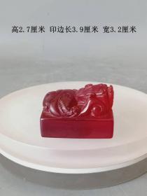 清代传世天然红宝石雕瑞兽印章