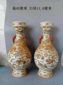 出土少见的大明成化年制斗彩花卉瑞兽瓷赏瓶一对
