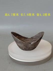 清代传世咸丰年月长清老银锭