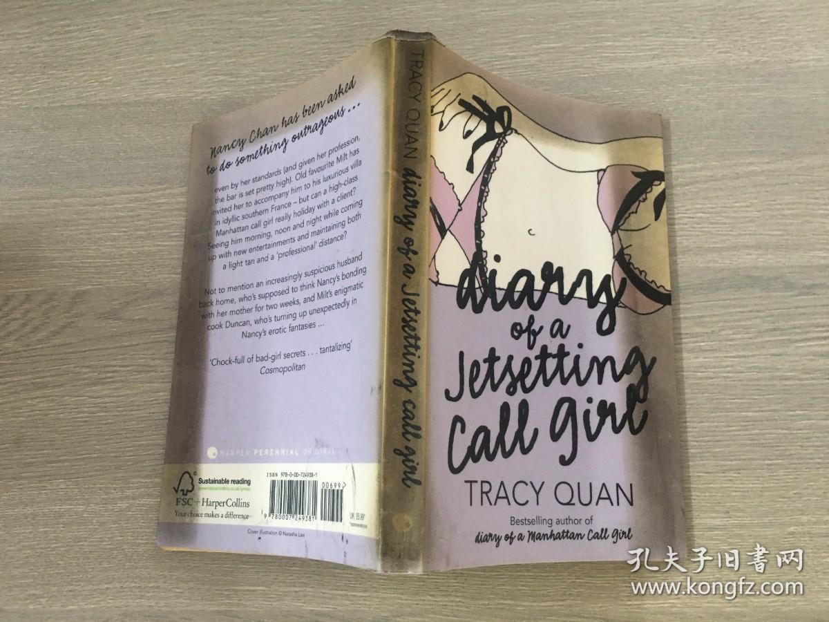 DiaryofaJetsettingCallGirl