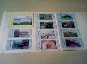 千岛湖景点游览门票18张(第136组)
