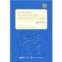 中流击水:经济全球化大潮与中国之命运(英文精装版)