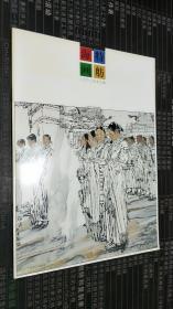 海特画舫2002年冬之卷