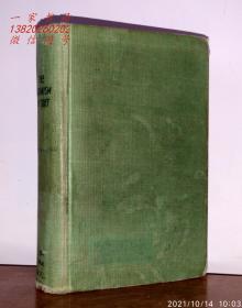 1895年1版《藏传佛教/喇嘛教》—7幅折页图片大量的老照片,插图,图表,西方最早最全面的藏学专著 The Buddhism of Tibet or Lamaism