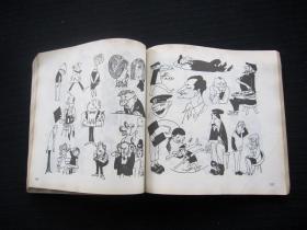 外国漫画人物造型选