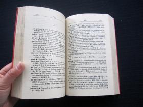 学生英语双解词典