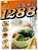 营养靓汤1288例-美食大排档