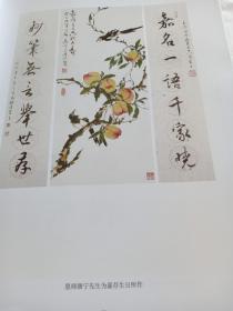 惊蛰:二吃堂的春夏秋冬(上下)签名本,8开精装有外盒