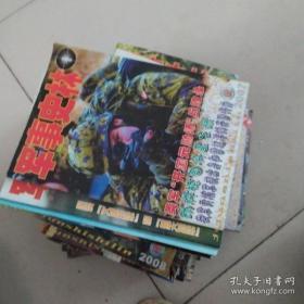 军事史林2007-1、2、5、6、8期【五本合售】