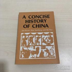 A CONCISE HISTORY OF CHINA中国历史概要【英】
