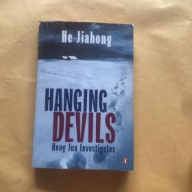 HangingDevils:HongJunInvestigates