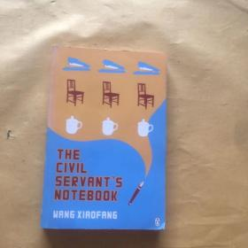 TheCivilServant'sNotebook