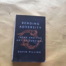 Bending Adversity:Japan and the Art of Survival