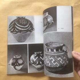 马家窑文化的彩陶艺术