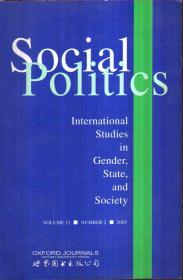 Social Politics 2005 VOL.12(全英文)