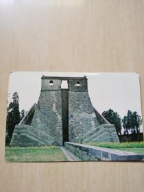 明信片 中国现存最古老的天文台观星台1张