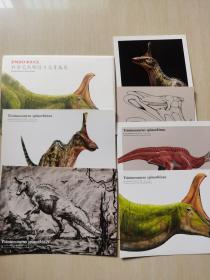 PNSO 恐龙大王:科学艺术明信片之青岛龙(1套6张全)