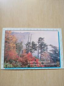 明信片:大地的情怀