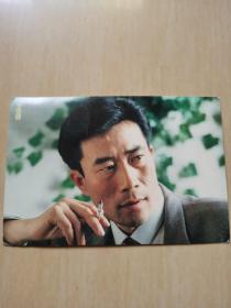 实寄明信片:李雪健 见图