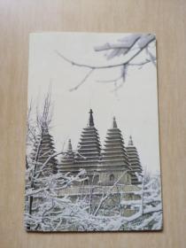 明信片:北京五塔寺