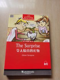 黑布林英语阅读 初2年级 6 令人惊喜的礼物