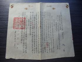 1951年-江宁县人民法院刑事判决书-兵痞强奸罪等-江宁铁心桥人