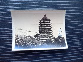 老照片17067-民国或五十年代-杭州西湖风景照-六和塔