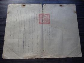 1951年-无锡县人民法院刑事判决书-阜宁人-反革命恶霸罪