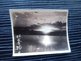 老照片17072-民国或五十年代-杭州西湖风景照-双峰插云